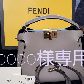 フェンディ(FENDI)のFENDIピーカーブー アイコニック エッセンシャリー[週末限定価格](ハンドバッグ)