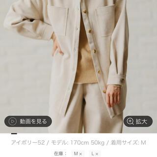 ニコアンド(niko and...)の洗えるやわらかニットソーシャツジャケット(ノーカラージャケット)