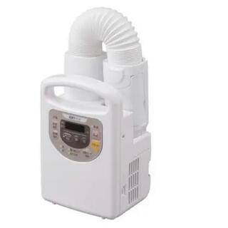 アイリスオーヤマ(アイリスオーヤマ)のアイリスオーヤマ ふとん乾燥機 カラリエ パールホワイト KFK-C3-WP(その他)