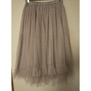 franche lippee - フランシュリッペ チュールミモレ丈スカート