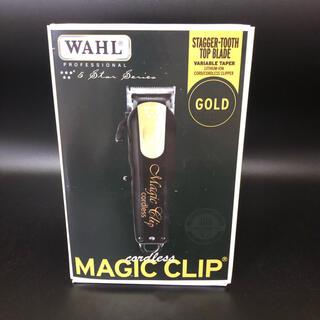 ウォール(WALL)の【業務品質】WAHL/ウォール バリカン マジッククリップゴールド【欠品あり】(メンズシェーバー)