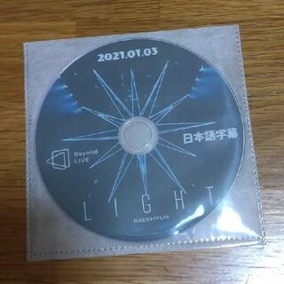 エクソ(EXO)のBAEKHYUN☆Beyond LIVE 『LIGHT』 DVD(ミュージック)