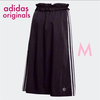 adidas - adidasoriginals ロングスカート