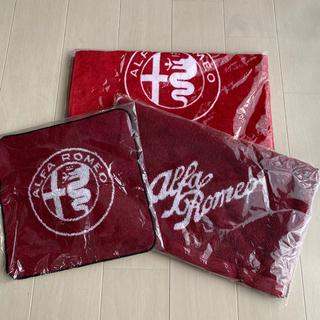 Alfa Romeo - アルファロメオ フェイスタオル ハンドタオル3点セット 非売品