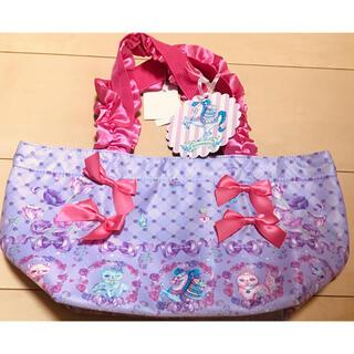 シマムラ(しまむら)のEKONECO エコネコ しまむらトート パープル ユメカワ エコネコ バッグ(トートバッグ)