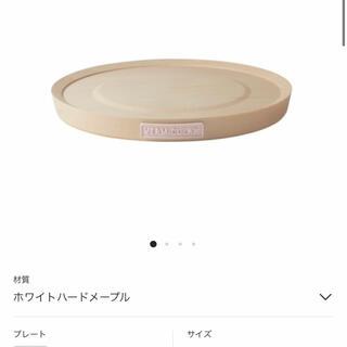 バーミキュラ(Vermicular)のバーミキュラ マグネットトリベット 鍋敷き (収納/キッチン雑貨)