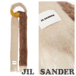 ジルサンダー(Jil Sander)の☆☆JIL SANDER☆☆ エクストラロング モヘアブレンドマフラー 未使用(マフラー/ショール)
