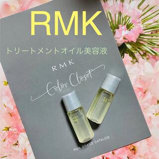 アールエムケー(RMK)のrmk RMK アールエムケー トリートメントオイル 美容液 サンプル(美容液)