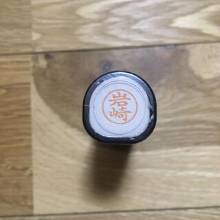 シャチハタ(Shachihata)のシャチハタ ネーム9  岩崎(印鑑/スタンプ/朱肉)