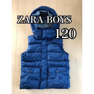 ザラ(ZARA)のZARA BOYS ザラ  ダウンベスト 120 ネイビー 男の子 (ジャケット/上着)
