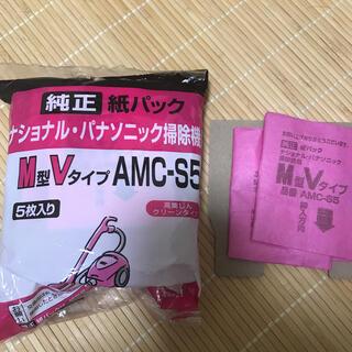 パナソニック(Panasonic)のPanasonic  純正 amc-s5 (掃除機)