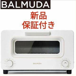 BALMUDA - 【最新モデル】バルミューダトースター 白 BALMUDA  ホワイト 保証付き