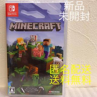 Nintendo Switch - 【新品未開封 】マインクラフト ニンテンドー スイッチ ソフト マイクラ