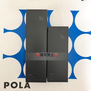 POLA - POLA 第6世代 新BA ローションN & ミルク リフィルセット
