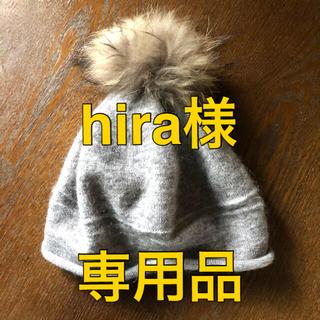 CA4LA - [CA4LA/カシラ] フォックスファーポンポン付🦊ニット帽