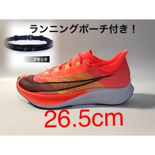 NIKE - 【ギフト付】NIKE  ナイキ ズームフライ3 26.5cm
