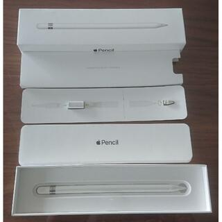 Apple - 超美品 Apple Pencil 第1世代