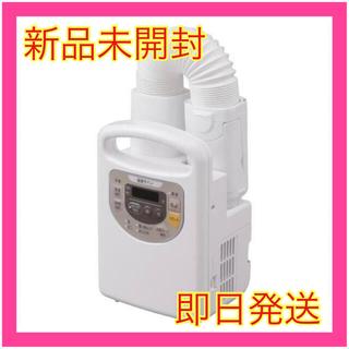 アイリスオーヤマ(アイリスオーヤマ)のアイリスオーヤマ ふとん乾燥機 カラリエ パールホワイト KFK-C3-WP(衣類乾燥機)