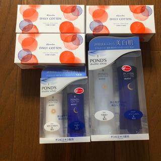 ユニリーバ(Unilever)のPOND'S  ポンズダブルホワイト 【新品・未使用】★最終再値下★(化粧水/ローション)