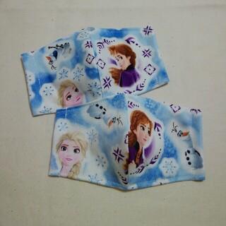 ディズニー(Disney)のアナ雪 インナーマスク 2枚組(外出用品)