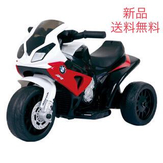 ビーエムダブリュー(BMW)の限定値下げ!電動乗用バイクBMW JT5188 充電式[送料無料](三輪車/乗り物)
