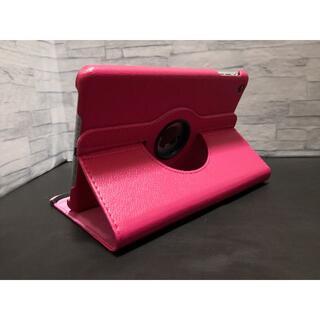 iPad mini/mini2/mini3 ローズピンク 360度回転 ケース(iPadケース)
