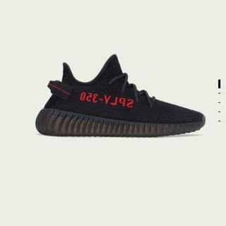 adidas - yeezy boost 350v2 core black(2020)