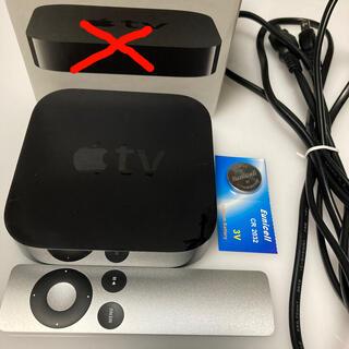 Apple - Apple TV アップルテレビ 第3世代 箱なしセット リモコン美品!