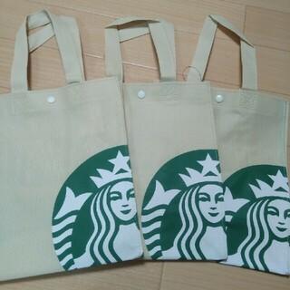 スターバックスコーヒー(Starbucks Coffee)のスタバ エコバッグ 不織布 バック(エコバッグ)