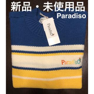 パラディーゾ(Paradiso)の[新品・未使用] Paradiso ゴルフウエア セーター レディース Mサイズ(ウエア)