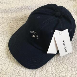 コンバース(CONVERSE)のCONVERSE コンバース アーチロゴLowCap キャップ 帽子 ネイビー(キャップ)