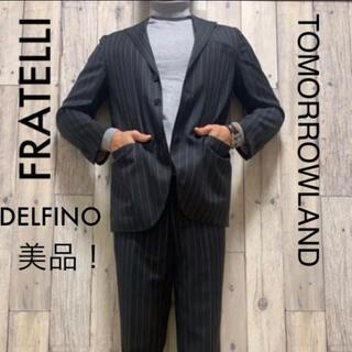 トゥモローランド(TOMORROWLAND)の【美品!上質!】TOMORROWLAND セットアップスーツ THE GIGI(セットアップ)
