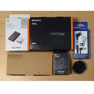 SONY - SONY DSC-RX0M2 セット