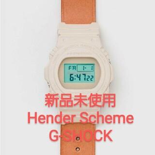 エンダースキーマ(Hender Scheme)の新品未使用 Hender Scheme × G-SHOCK (腕時計(デジタル))