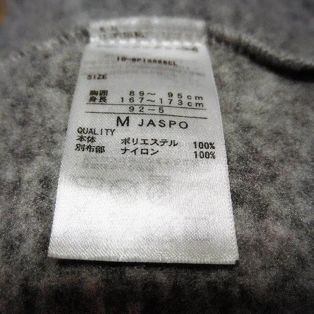 i(アイ)の☆オススメ☆イグニオ IGNIO裏起毛 パーカー メンズのトップス(パーカー)の商品写真