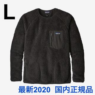 patagonia - 最新2020 パタゴニア ロスガトスクルー Lサイズ  新品未使用品