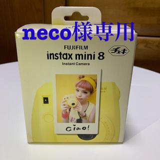 フジフイルム(富士フイルム)のFUJIFILM instax mini 8(フィルムカメラ)
