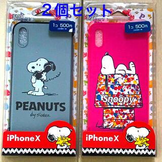 ピーナッツ(PEANUTS)の新品 スヌーピー iPhoneケース2個セット iPhoneX(iPhoneケース)