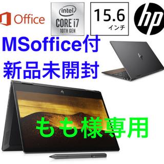 HP 15.6型ノートパソコン HP ENVY x360 15-dr1