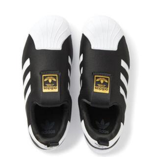 アディダス(adidas)の新品★アディダス スーパースター スリッポン18★(スリッポン)