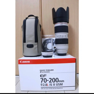 Canon 70-200 F2.8L IS ll USM +Teleplus