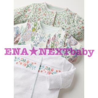 next♡ネクスト グリーン フローラル 刺繍入り 足つきロンパース3Pack