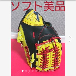 MIZUNO - ミズノ ソフトボールグローブ ブロージョン
