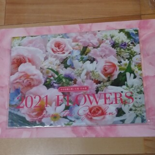 シュフトセイカツシャ(主婦と生活社)の新品  2021 ガーデンフラワーカレンダー小さな庭に咲いた13ヵ月(カレンダー/スケジュール)