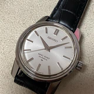 セイコー(SEIKO)の【良品ノンデイト‼️】44キングセイコー ノンデイト 44-9990 後期型(腕時計(アナログ))