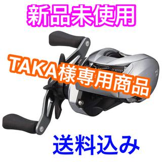 DAIWA - 【新品】ダイワ 21ジリオン SV TW 1000(右巻き) 2021モデル