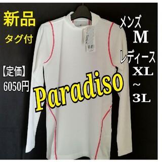 新品★パラディーゾ★メンズM レディースLL~3L★テニス インナーウェア 長袖