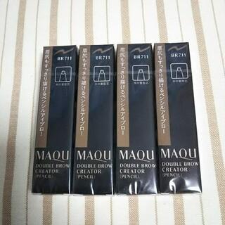 MAQuillAGE - 資生堂 マキアージュダブルブロークリエーター(ペンシル)カートリッジ