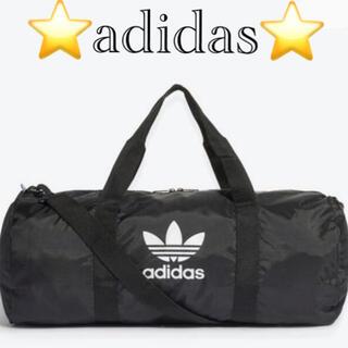 アディダス(adidas)の⭐️アディダスボストンバック⭐️お買い得です❣️(ボストンバッグ)