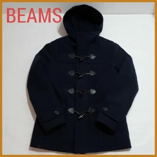 ビームス(BEAMS)のBEAMS ビームス コート アウター ダッフルコート ジャケット Sサイズ(ダッフルコート)
